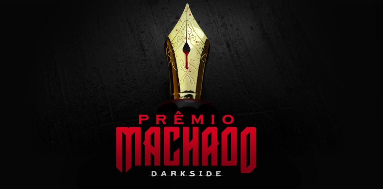 Prêmio Machado DarkSide de Literatura, Quadrinhos e Outras Narrativas